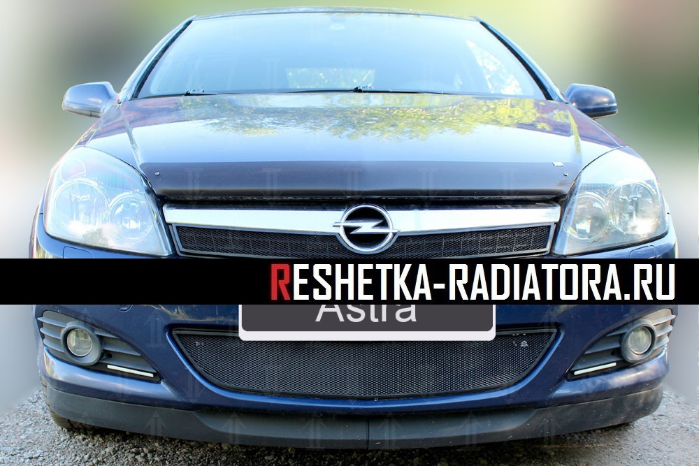 Opel Astra H RR1658