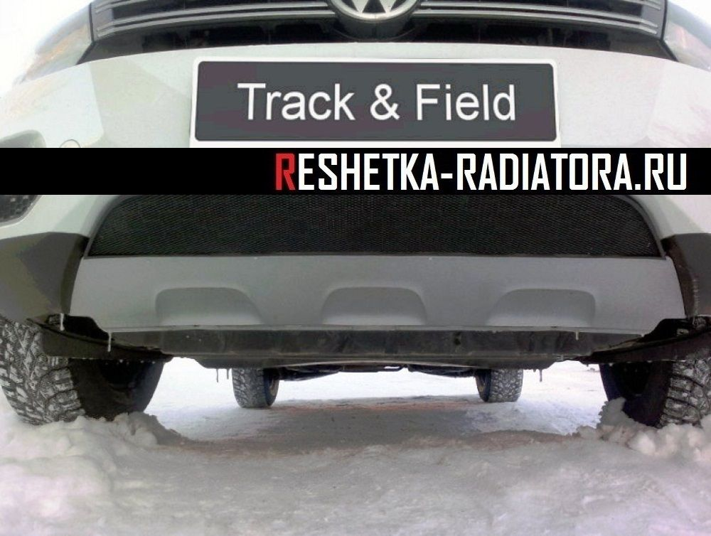 Защита радиатора черная VW Tiguan Track and Field 2011-2012-2013-2014-2015-2016 RR3003